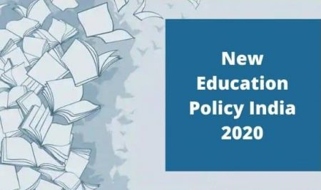 Highlights of the New Education Policy (NEP) 2020 in India